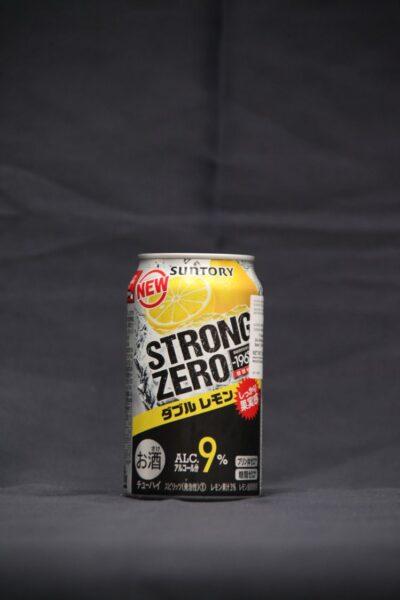 STRONGLMN-2